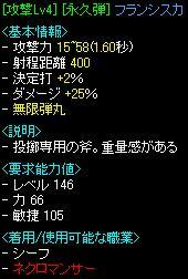 2006091001.JPG