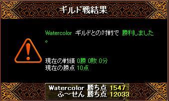 ふ〜せん012.jpg