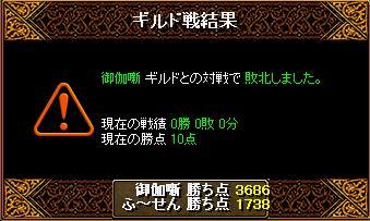 ふ〜せん03.jpg