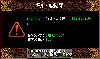 ふ〜せん04.jpg