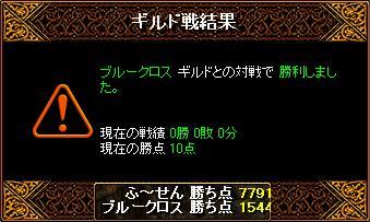 ふ〜せん08.jpg