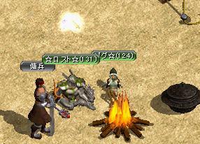 20060301.JPG