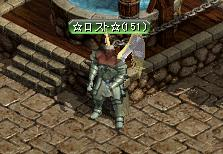 20060317.JPG