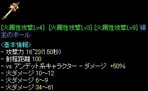 2006041801.JPG