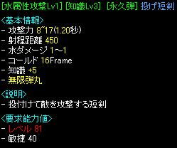 2006041802.JPG