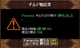 ふ〜せん01.jpg
