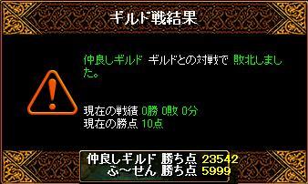 ふ〜せん010.jpg