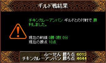 ふ〜せん011.jpg