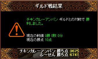 ふ〜せん02.jpg