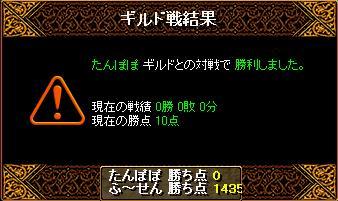 ふ〜せん06.jpg