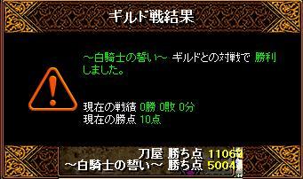 刀屋01.jpg