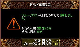 刀屋03.jpg