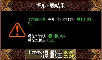 刀屋09.jpg